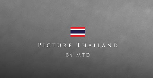 Free posters - Sukhothai - Close-up 2